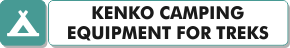 Kenko camping equipment